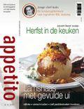 appetito 4-2007
