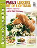 Koken & Genieten maart 2008