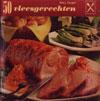 50 Vleesgerechten - Ben J. Kuyper