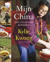 Mijn China - Kylie Kwong