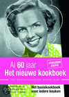 Het nieuwe kookboek  H.H.F. Henderson, H. Toors, I.J. Ebbelink-Bosch & C. Thijssen