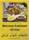 mevrouw kookboek uit Iran dr. ali soleimani
