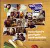 Tefal Nederland's Geurigste Verhalen