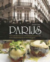 Parijs Danyel Couet