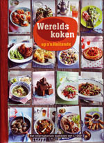 Werelds Koken op z'n Hollands - Het Internationale Kookboek van C1000