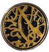 Noosa chunk Astrolabe Ede
