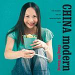 China modern Ching-He Huang
