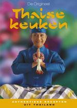 De origineel Thaise keuken - Lonny Gerungan & Ben Holthuis