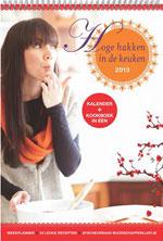 Hoge Hakken in de Keuken 2013 Kalender