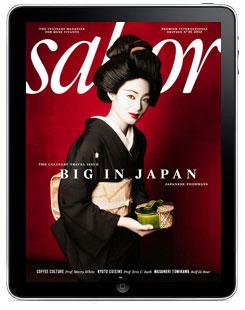 Sabor Magazine iPad app