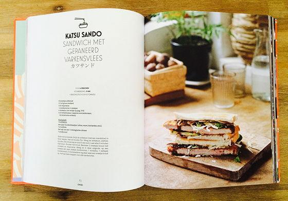 voorbeeld Recepten uit Tokyo Maori Murota