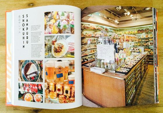 Recepten uit Tokyo winkel met nep eten