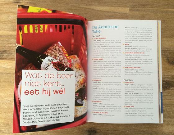artikel inkijkje vegatopia het kookboek