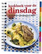 Kookboek voor de Dinsdag (en alle andere doordeweekse dagen!)